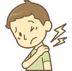 肩こり・首の痛み